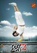 """Постер 1 из 2 из фильма """"Арья 2"""" /Arya 2/ (2009)"""