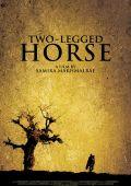"""Постер 1 из 1 из фильма """"Двуногий конь"""" /Asbe du-pa/ (2009)"""