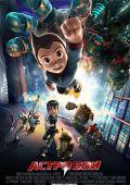 """Постер 3 из 3 из фильма """"Астробой"""" /Astro Boy/ (2009)"""