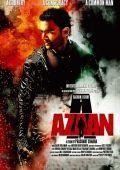 """Постер 2 из 2 из фильма """"Азаан"""" /Aazaan/ (2011)"""