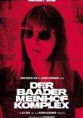 """Постер 2 из 4 из фильма """"Комплекс Баадер-Майнхоф"""" /The Baader Meinhof Complex/ (2008)"""