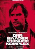 """Постер 3 из 4 из фильма """"Комплекс Баадер-Майнхоф"""" /The Baader Meinhof Complex/ (2008)"""