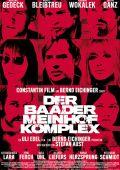 """Постер 4 из 4 из фильма """"Комплекс Баадер-Майнхоф"""" /The Baader Meinhof Complex/ (2008)"""