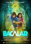 "Постер 1 из 1 из фильма ""Бакалар"" /Bacalar/ (2011)"