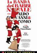 "Постер 2 из 2 из фильма ""Банда Санта-Клаусов"" /La banda dei babbi natale/ (2010)"