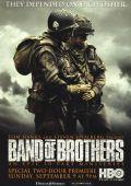 """Постер 2 из 8 из фильма """"Братья по оружию"""" /Band of Brothers/ (2001)"""