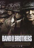 """Постер 3 из 8 из фильма """"Братья по оружию"""" /Band of Brothers/ (2001)"""