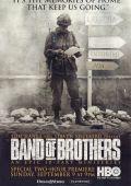 """Постер 7 из 8 из фильма """"Братья по оружию"""" /Band of Brothers/ (2001)"""