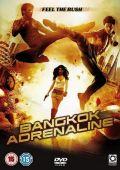 """Постер 2 из 2 из фильма """"Бангкокский адреналин"""" /Bangkok Adrenaline/ (2009)"""