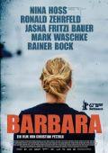 """Постер 1 из 2 из фильма """"Барбара"""" /Barbara/ (2012)"""