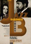 Баронесса джаза