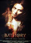 """Постер 1 из 2 из фильма """"Батори"""" /Bathory/ (2008)"""