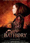 """Постер 2 из 2 из фильма """"Батори"""" /Bathory/ (2008)"""