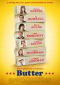 """Постер 1 из 2 из фильма """"Как по маслу"""" /Butter/ (2011)"""