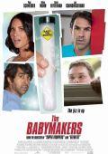 """Постер 3 из 3 из фильма """"Детородные"""" /The Babymakers/ (2012)"""