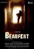"""Постер 1 из 1 из фильма """"Бофор"""" /Beaufort/ (2007)"""