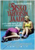 "Постер 1 из 2 из фильма ""Беги, сестра, беги"" /Sisko tahtoisin jaada/ (2010)"