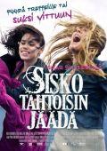 "Постер 2 из 2 из фильма ""Беги, сестра, беги"" /Sisko tahtoisin jaada/ (2010)"