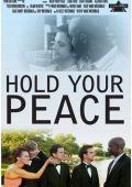 """Постер 1 из 1 из фильма """"Берегите свой мир"""" /Hold Your Peace/ (2011)"""