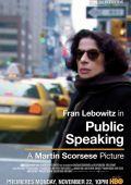 Беседы с Фран Лебовитц
