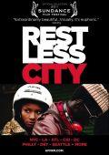 Беспокойный город