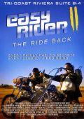 """Постер 1 из 2 из фильма """"Беспечный ездок: Снова в седле"""" /Easy Rider: The Ride Back/ (2011)"""
