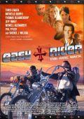 """Постер 2 из 2 из фильма """"Беспечный ездок: Снова в седле"""" /Easy Rider: The Ride Back/ (2011)"""