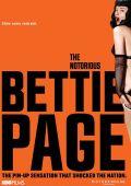 Непристойная Бетти Пейдж