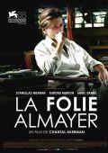 """Постер 1 из 1 из фильма """"Безумие Олмейера"""" /La folie Almayer/ (2011)"""