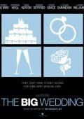 """Постер 3 из 7 из фильма """"Большая свадьба"""" /The Big Wedding/ (2013)"""