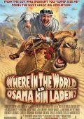 "Постер 2 из 3 из фильма ""Так где же ты, Усама Бин Ладен?"" /Where in the World Is Osama Bin Laden?/ (2008)"