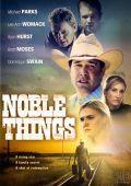 """Постер 1 из 1 из фильма """"Благородные дела"""" /Noble Things/ (2008)"""