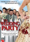 """Постер 1 из 3 из фильма """"Свадебная вечеринка"""" /Die Bluthochzeit/ (2005)"""