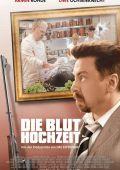 """Постер 2 из 3 из фильма """"Свадебная вечеринка"""" /Die Bluthochzeit/ (2005)"""