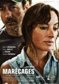 """Постер 1 из 1 из фильма """"Болота"""" /Marecages/ (2011)"""