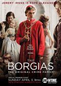 """Постер 1 из 3 из фильма """"Борджиа"""" /The Borgias/ (2011)"""