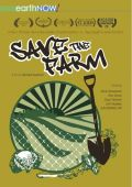 "Постер 1 из 1 из фильма ""Борьба за ферму"" /Save the Farm/ (2011)"