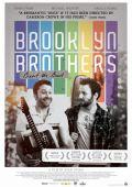 Братья из Бруклина