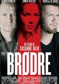 """Постер 1 из 1 из фильма """"Братья"""" /Brodre/ (2004)"""