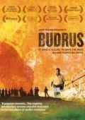 """Постер 1 из 1 из фильма """"Будрус"""" /Budrus/ (2009)"""