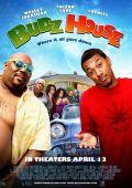 "Постер 1 из 1 из фильма ""Budz House"" /Budz House/ (2011)"