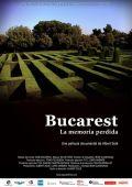 """Постер 1 из 1 из фильма """"Бухарест, забытая память"""" /Bucarest, la memoria perduda/ (2008)"""
