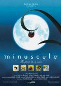 "Постер 4 из 12 из фильма ""Букашки. Приключение в Долине Муравьев"" /Minuscule - La vallee des fourmis perdues/ (2013)"
