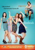 """Постер 1 из 3 из фильма """"Балерины"""" /Bunheads/ (2011)"""