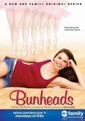 """Постер 3 из 3 из фильма """"Балерины"""" /Bunheads/ (2011)"""