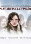 """Постер 2 из 3 из фильма """"Бунт в Каутокейно"""" /Kautokeino-opproret/ (2008)"""