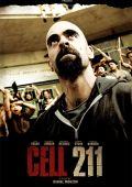 """Постер 3 из 4 из фильма """"Камера 211. Зона"""" /Celda 211/ (2009)"""