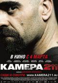 """Постер 4 из 4 из фильма """"Камера 211. Зона"""" /Celda 211/ (2009)"""