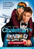 """Постер 3 из 4 из фильма """"Как выйти замуж за миллиардера"""" /Chalet Girl/ (2010)"""
