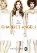 """Постер 1 из 2 из фильма """"Ангелы Чарли"""" /Charlie's Angels/ (2011)"""